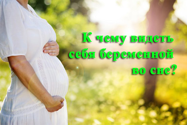 Даже мужчина может ожидать рождение малыша.