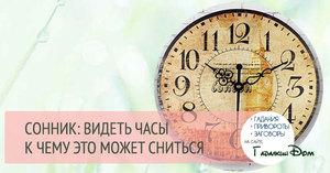 Наручные часы женские и мужские